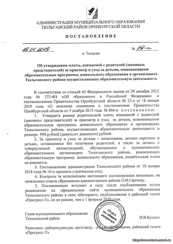 Всероссийский конкурс гордимся родиной своей